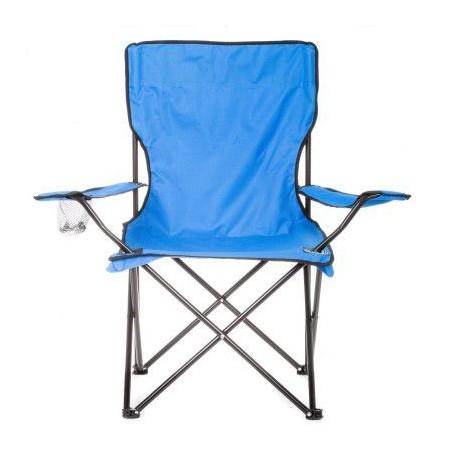 Skládací látková židle s kovovou kostrou, taška přes rameno, modrá