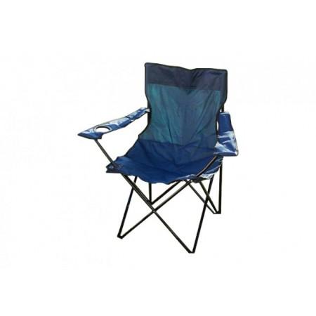 Skládací židlička s držákem nápojů modrá, 85 x 50 x 85 cm