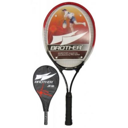 Dětská tenisová raketa s pouzdrem pro začínající hráče
